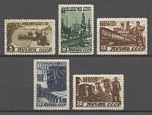 1946 USSR The Reconstruktion (Full Set, MNH)