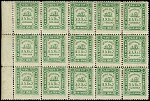 1869, Jesurun Issue ½ real green, perforated 12½, block of 15 with left sheet