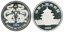 PRC 1988, Year of the Dragon, 10 yuan, piedfort proof silver coin, weight 1 oz