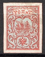 1866 Russia Levant ROPiT 10 Para (With Shadow Lines, Signed, Cancelled)