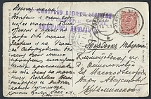 1916. Censorship of the Engineering School. EMPEROR NICHOLAS I. An open letter w