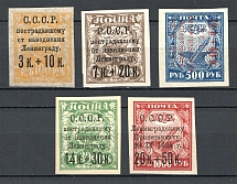 1924 For the Leningrad Proletariat (Full Set, MNH)