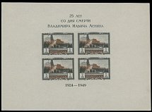 Soviet Union 1948, Lenin Mausoleum, 1r gray black and brown red