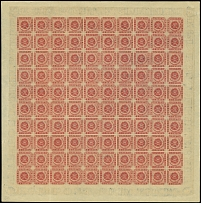 1866, 3 c. carmine-rose, complete sheet of 100 stamps with full sheet margins,