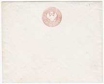 Postal stationery, No. 12 (Wz - normal), red, white paper. Catalog = 200 $ for s