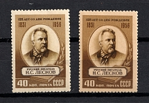 1956 40k Anniversary of the Birth of N. Leskov, Soviet Union USSR (DIFFERENT Issues, MNH/MVLH)