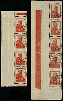 Soviet Union, 1928, peasant 9k red, horiz wmk Borders and Rosettes, streep of 4