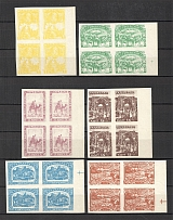 Turkestan Civil War Fantasy Issue (Blocks of Four, Full Set, MNH)