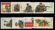 People's Republic of China, 1965, People's Liberation Army, 8f multicolored