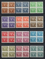 1943 General Government, Germany Official Stamps (Blocks of Four, Full Set, CV $25, MNH)