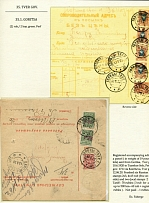 1920. Goritsy (Tverskaya). The address to the parcel with a Geifman number 4 (two stamps) ,. sent from Goritsa