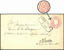 Postal stationery cover 3 Kr. Rose, small size, with plate flaw