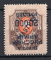 1921 Wrangel Offices in Turkey 10 Pia on 20000 Rub (Inverted Overprint)