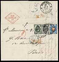 Imperial Russia 1871, 3k, 5k, 20k on entire letter from Moscow to Paris