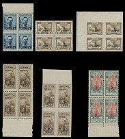 1927, red or black surcharges 8k on commemorative stamps, complete set of six,