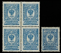 IMPERIAL RUSSIA: 1908, perforated proof of 10k in light blue, block of four printed on ungummed paper with vertical varnish lines, significantly different design from issued stamps