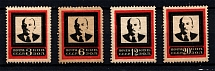 1924 USSR Lenins Death (Perf, Full Set, MNH)