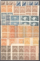 1918 - 1923 gg RSFSR. Lot of postal stamps of the RSFSR. Many varieties of color