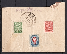 1918 Ukraine Pay in Addition Cover Proskuriv (Khmelnytskyi)