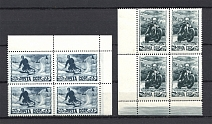 1948 USSR Sport in the USSR CORNER Blocks of Four (Full Set, MNH)