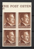 1941 6g General Government, Germany (Control Text, IMPERFORATED, Block of Four, MNH)