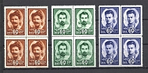 1948 USSR USSR Heroes of the Civil War Blocks of Four (Full Set, MNH)