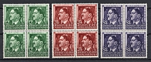 1944 General Government, Germany (Blocks of Four, Full Set, MNH)