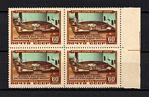 1956 The First Atomic Power Station of Academy of Science of USSR (2xBroken Hatch, Block of Four, CV $100, MNH)