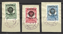 1918 South Poland (Full Set, Cancelation Lublin)