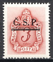 1945 Roznava Slovakia Ukraine CSP Local Overprint 3 Filler (MNH)