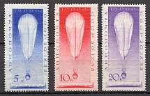 1933 USSR The Stratosphere Flight (Full Set)
