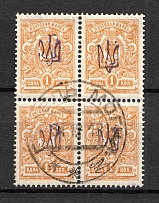 Kiev Type 1 - 1 Kop, Ukraine Tridents Cancellation GOMEL MOGILEV Block of Four