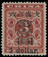 1897, large black surcharge $1 on 3c Red Revenue stamp, excellent centering and bold proof-like color, full OG, hinged, VF and very scarce