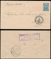 Russian Empire, MILITARY MAILINGS: FIELD POST ON MANOEUVRES: 1902, envelope 7k