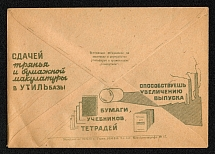 1929-32 Advertising and Campaigning USSR Standard Postal Stationery cover (6)