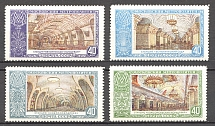 1952 USSR Moscow Subway Stations (Full Set, MNH)