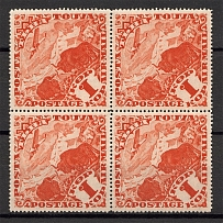1934 Russia Tannu Tuva Airmail Air Avia Post Block of Four 1 Kop (MNH)