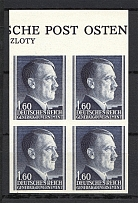 1942 1.6Z General Government, Germany (Control Text, IMPERFORATED, Block of Four, MNH)