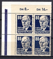 DDR, Michel no.: 339b (4) USED, Cat. value: 1600€