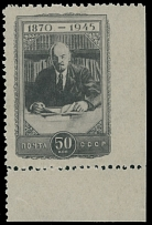 Soviet Union 1945, 75th Anniversary of the Birth of Lenin, 50k gray brown