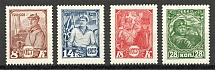 1928 USSR The 10th Anniversary of Red Army (Full Set, MNH)