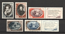 1949 USSR 150th Anniversary of the Birth of Pushkin (Full Set, MNH)