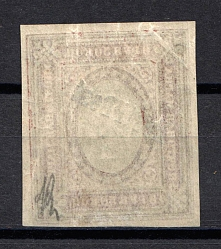 1919 3.5R Tallinn Reval Estonia, Russia Civil War 'Eesti Post' (Mi. 12, Signed, RRR CV $1,350)