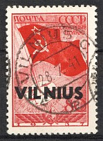 1941 Lithuania Vilnus 80 Kop (CV $360, Signed, Certificate, Cancelled)