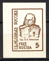 1962 Free Russia New York General Krasnov (Imperforated, MNH)