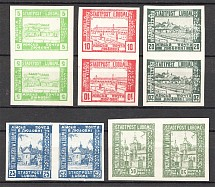 1919 Liuboml Ukraine Inverted Values Error (Full Set, Se-tenants, CV $100)