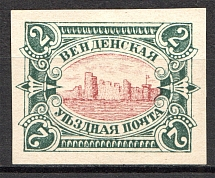 1901 Russia Wenden Castle (Imperf, Red Center, Probe, Proof)