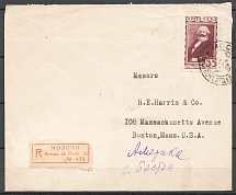 1933 USSR Registered Cover Moscow - Boston (USA)