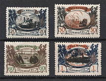 1945 The Military Industry, Soviet Union USSR (Full Set, MNH)