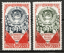 1948 USSR 25th Anniversary of the USSR (Full Set)